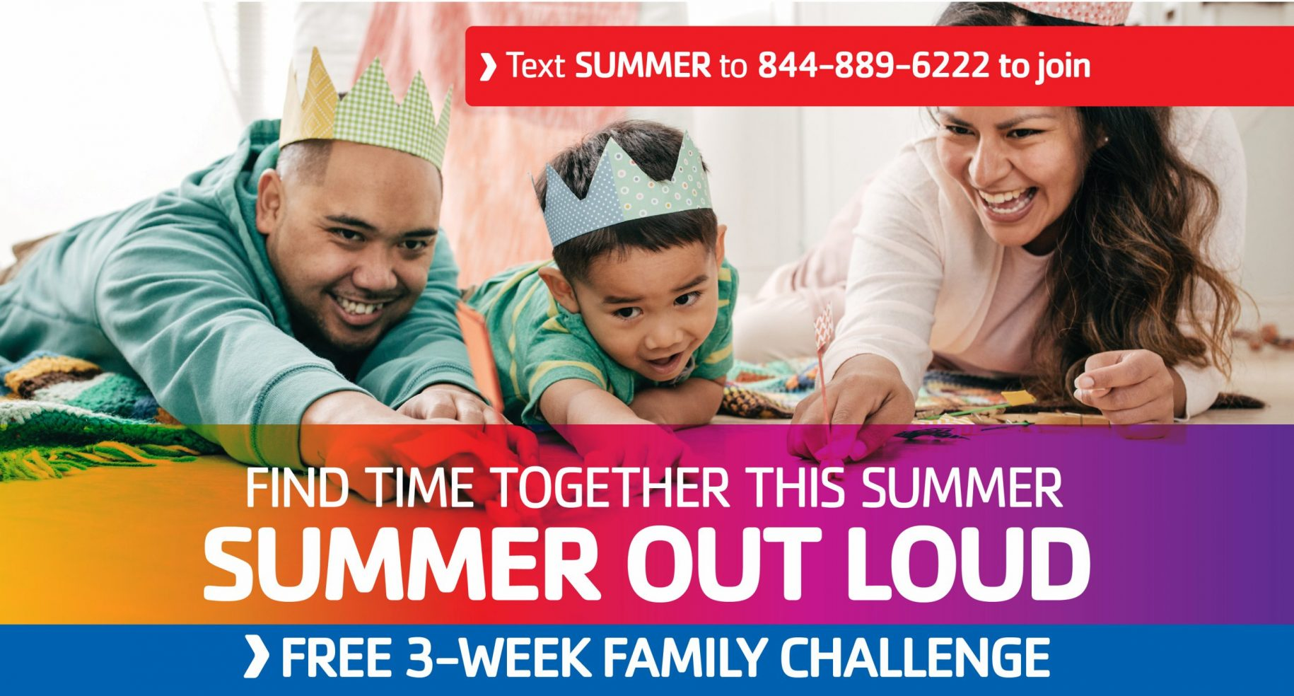 Summer Out Loud At the YMCA