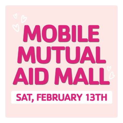mobile_mutual_aid_mall_square-01